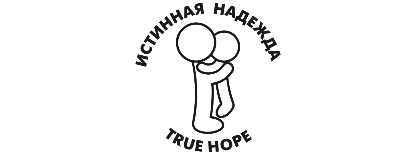 True Hope Ministry